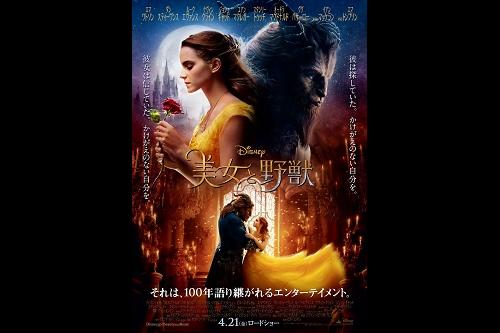 映画『3月のライオン』神木隆之介×高橋一生のほっこりすぎる2ショット写真公開!