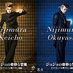 S(すこし)・F(ふしぎ)な世界へ!『映画ドラえもん』公開記念「ドラえもんKACHI KOCHI Cafe」レポート!