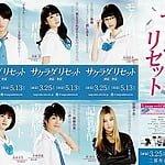 亀梨和也、橋本愛出演の異色SF映画『美しい星』公開日決定!劇中キャラクター場面写真も公開!