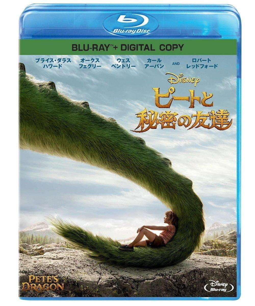 【プレゼント】Blu-ray&DVD発売記念!ディズニー映画『ピートと秘密の友達』ロゴ入りテントを【5名様】にプレゼント!