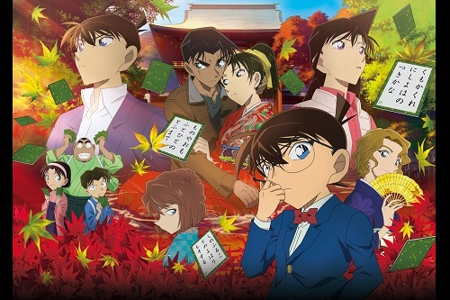 大阪と京都、そして平次と紅葉。2つの事件、2人の運命を紡ぐもの、それは―『名探偵コナン から紅の恋歌(ラブレター)』