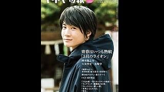 表紙・神木隆之介&特集は『3月のライオン』、話題作の情報盛りだくさん「キネマ旬報 4月上旬号」発売!