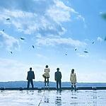 太賀、染谷将太ら若手実力派役者揃い踏み!早見和真の青春小説「ポンチョに夜明けの風はらませて」待望の映画化決定!