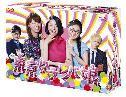 """""""タラレバ""""ロスの皆さん!「東京タラレバ娘」のBlu-ray&DVD BOXが発売ですよ!"""
