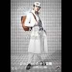 広瀬すず「先生、好きになってもいい…?」生田斗真主演映画『先生!』胸キュンすぎるビジュアル&特報映像解禁!