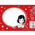 【プレゼント】大ヒット御礼!映画『モアナと伝説の海』オリジナルポーチを【3名様】にプレゼント!