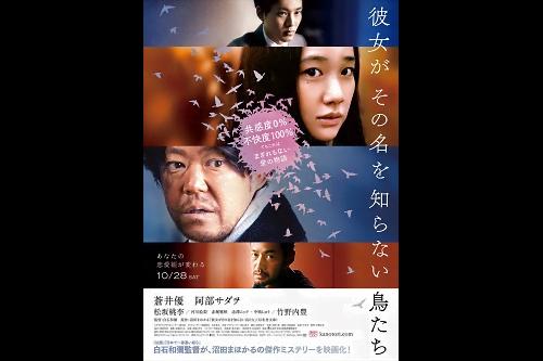 全部で9種類!映画『銀魂』超豪華キャラクタービジュアル「ムビチケ」発売開始!