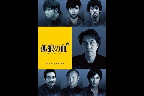 中島健人のピアノ演奏シーンも!映画『心が叫びたがってるんだ。』場面写真&特報解禁!