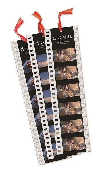 映画『君の名は。』Blu-ray&DVD発売決定!世界中が恋をした映画の軌跡を改めておさらい!