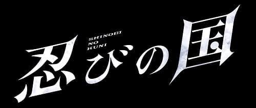 【映画動員ランキング】『パイレーツ・オブ・カリビアン/最後の海賊』遂に日本公開!今週1位を獲得したのはどの作品…?(7/1~7/2)