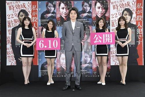 平野紫耀の親友、毒っ毛男子・三咲役に横浜流星が決定!!映画『honey』追加キャスト発表