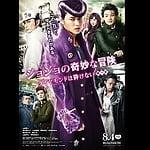 ずっと見ていられる…!山﨑賢人、中川大志ほかイケメン出演のCMまとめました
