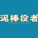 主演・中島健人『心が叫びたがってるんだ。』WEB版予告編解禁!劇場版アニメの地上波初放送も決定!