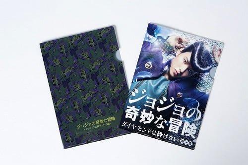 映画『ジョジョの奇妙な冒険 ダイヤモンドは砕けない 第一章』の数量限定《特典付き》前売券が6月10日(土)より発売!