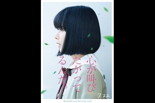 綾野剛のギャップに注目!映画『武曲 MUKOKU』緊迫の乱闘シーンを捉えたメイキング映像解禁!