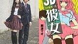 中条あやみ主演、3次元リアル美少女×2次元オタク男子のラブストーリー映画『3D彼女 リアルガール』映画化決定!