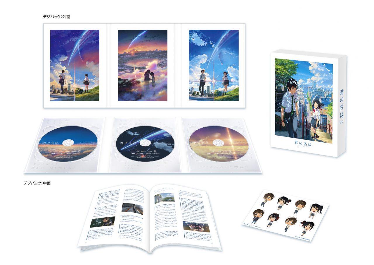 RADWIMPSの貴重なレコーディング風景や、神木隆之介アフレコ映像収録!映画『君の名は。』Blu-ray&DVD映像特典特別先行公開!