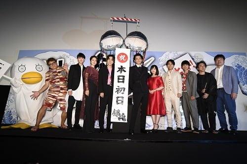 """豪華すぎる""""愉快な仲間たち""""が再集結!映画『銀魂』初日舞台挨拶!"""