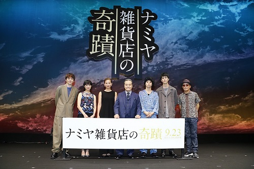 映画『斉木楠雄のΨ難』場面写真<初>解禁!ワケありクラスメイトたちの姿を大放出!