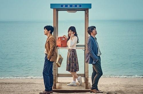 【プレゼント】韓国で大ヒットした感動作が日本上陸!『あなた、そこにいてくれますか』一般試写会に【10組20名様】をご招待!