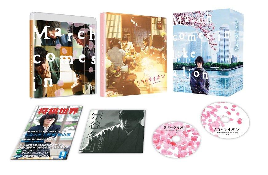藤井聡太四段×神木隆之介、貴重な対談映像解禁!映画『3月のライオン』Blu-ray&DVD特典映像一部公開!