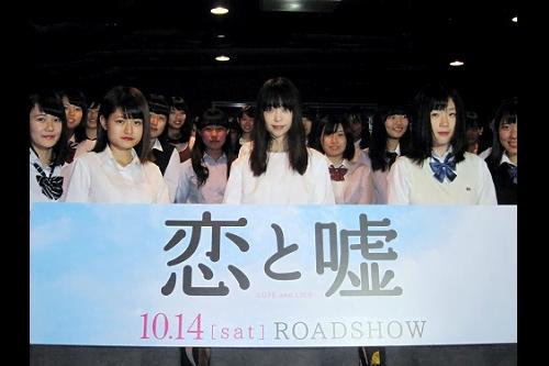 森川葵、女子中高生50人の前にサプライズ登壇!映画『恋と嘘』試写会イベントレポート
