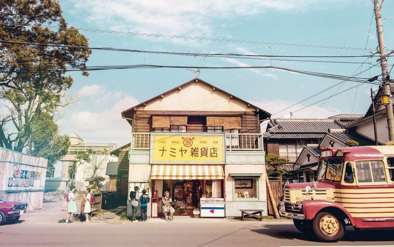 映画『ナミヤ雑貨店の奇蹟』村上虹郎×寛一郎インタビュー