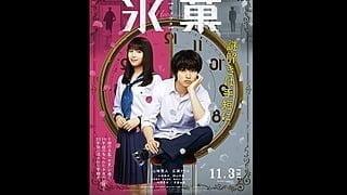 hyouka_hon_pos333