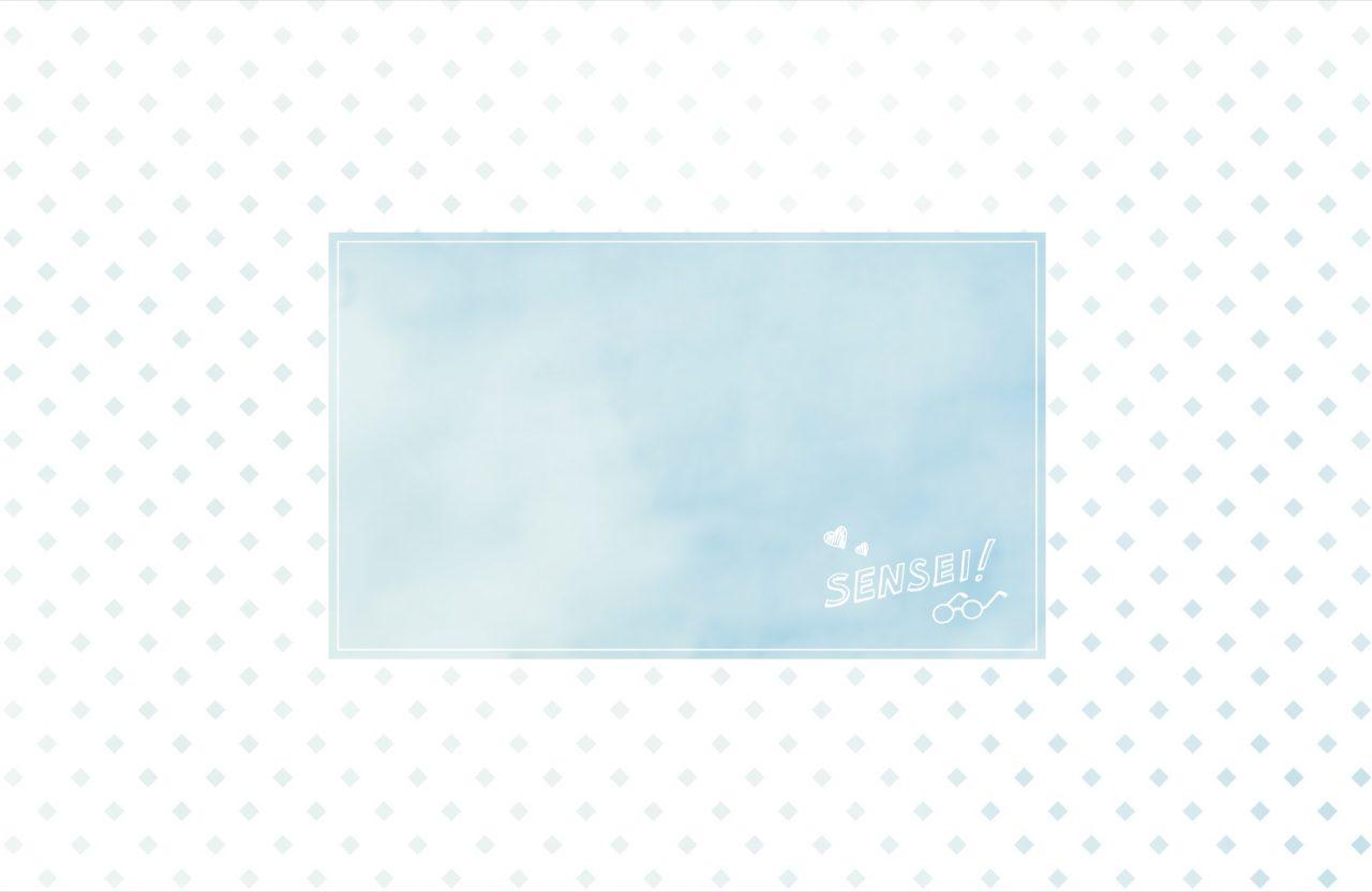 """【プレゼント】映画『先生! 、、、好きになってもいいですか?』""""恋を応援!オリジナル レターセット""""を【10名様】にプレゼント!"""