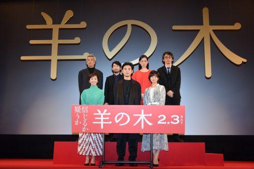 木村文乃「私の衝撃は錦戸さんにまつわること!」映画『羊の木』完成披露試写会