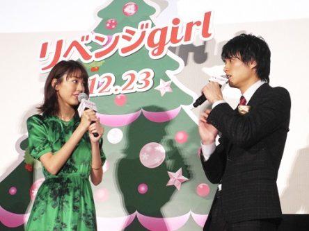おしゃれでロマンチックな冬にぴったりの注目作が遂に完成!映画『リベンジgirl』完成披露試写会♡