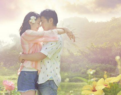 山田孝之×長澤まさみがハワイで描くラブストーリー♡映画『50回目のファーストキス』特報解禁!