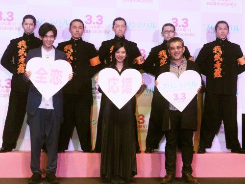 アツ~い応援で会場は大盛り上がり!映画『プリンシパル~恋する私はヒロインですか?~』<全♥恋>応援イベント♡
