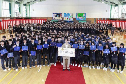 映画『羊と鋼の森』山﨑賢人、ロケ地の中学校に恩返し!卒業式にサプライズ登場で、熱いメッセージを届ける...!
