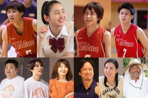 イケメンバスケチームの完成!個性豊かなサポーターたちも!映画『走れ!T校バスケット部』追加キャスト決定☆