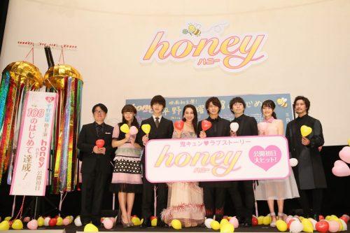 "King & Prince 平野紫耀、祝・初主演映画公開!""108のはじめて""も達成♡映画『honey』公開初日舞台挨拶♡"