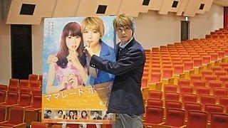 スクリーンの中の遊が目の前に♡映画『ママレード・ボーイ』presents吉沢亮カレンダー発売記念イベント♡