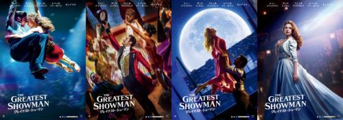 サントラはヘビロテ必至!映画『グレイテスト・ショーマン』珠玉のミュージカルナンバー特集