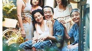 犯罪でしかつながれなかった家族の絆を描く、是枝監督最新作『万引き家族』特報映像・ポスタービジュアル解禁!