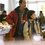 映画『万引き家族』演技派俳優が魅せる圧巻の芝居に胸がしめつけられる本予告映像