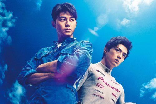 主題歌「Drive」×羽住英一郎監督監修、映画『OVER DRIVE』スペシャルロングトレーラー解禁!