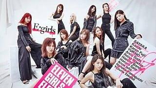 岩田剛典×杉咲花 W主演『パーフェクトワールド 君といる奇跡』主題歌がE-girlsに決定!