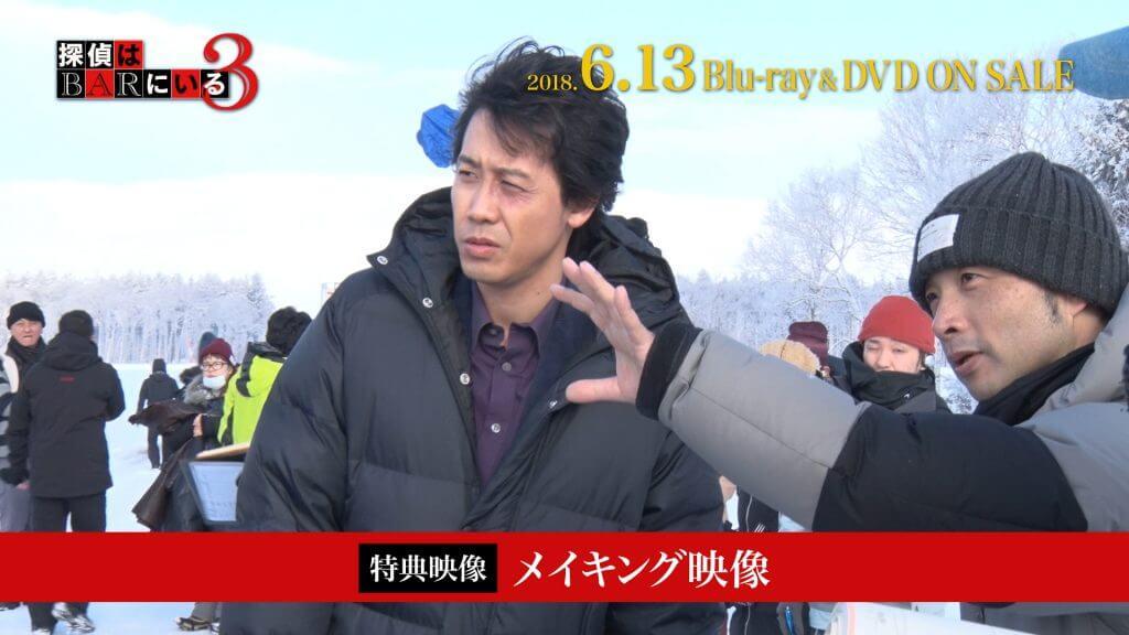 一足お先に息ぴったりな大泉洋×松田龍平をお届け!映画『探偵は BAR にいる 3』ブルーレイ&DVD特典映像の一部が公開に!
