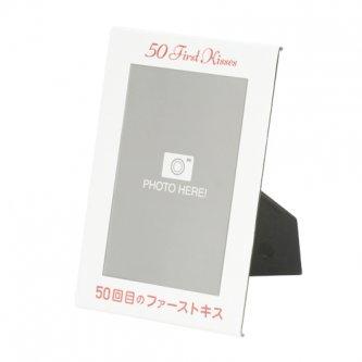 【プレゼント】映画『50回目のファーストキス』オリジナルフォトフレームを【5名様】にプレゼント!