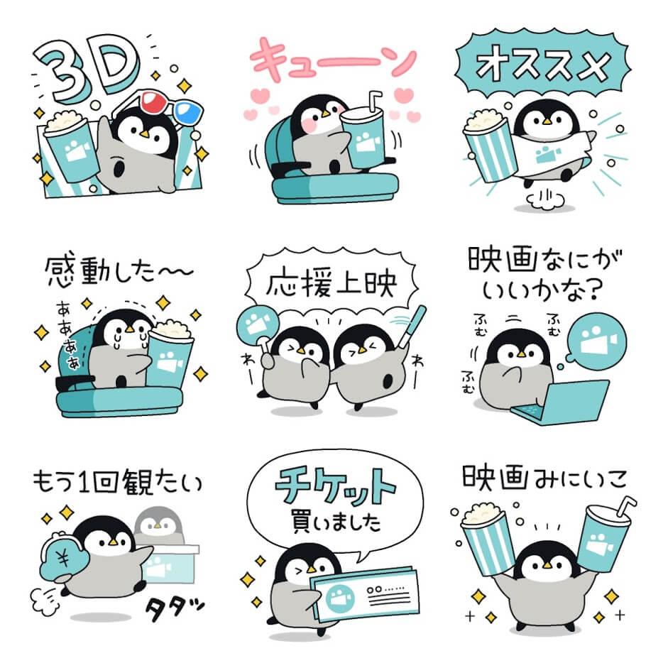 人気キャラクター「心くばりペンギン」とCinemaGeneがコラボレーション!
