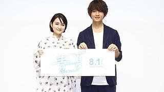 葵わかな×佐野勇斗、サプライズ登場♡映画『青夏 きみに恋した30日』特別タイアップCMを発表!