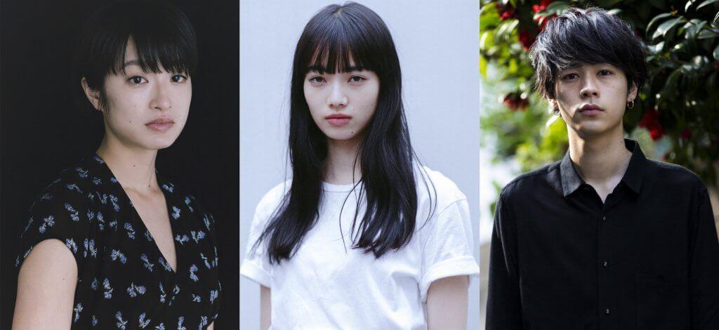 小松菜奈×門脇麦の豪華W主演、成田凌出演!映画『さよならくちびる』製作&公開決定!