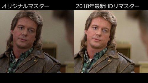 ファン垂涎!傑作カルトSFがHDリマスターで甦る!!映画『ゼイリブ』30周年記念HDリマスター版公開決定!