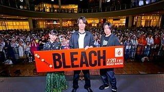 雨にも負けず、約2000人が大熱狂!3人の大阪のイメージ&七夕の願い事とは!?映画『BLEACH』大阪舞台挨拶