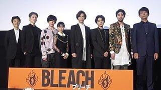 チーム「BLEACH」大集結!キャスト&監督が明かす貴重なエピソードも満載!映画『BLEACH』公開記念舞台挨拶
